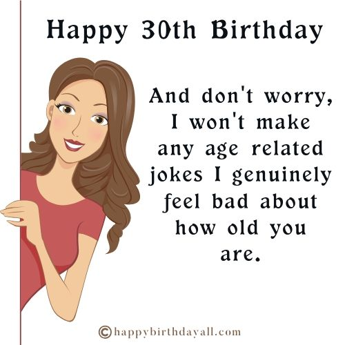 Funny 30th Birthday Memes for Her