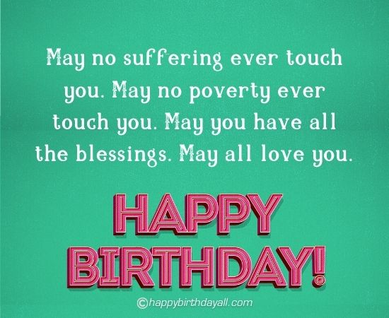 Heart Touching Birthday Quotes for Cousin Brother