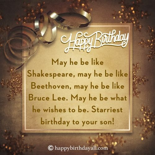Birthday Wishes Messages for Friend Son